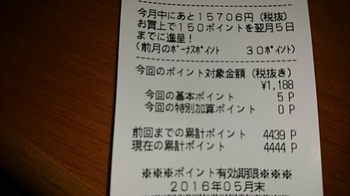 DSC_0011[1].JPG