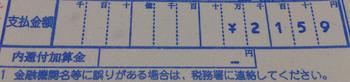 DSC_0098-1.jpg